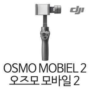 DJI 오즈모 모바일2