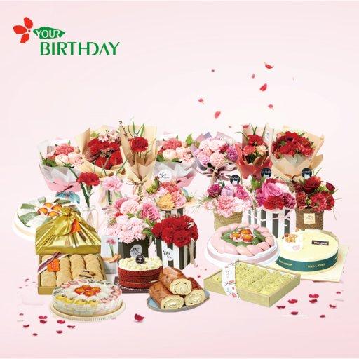 [유어버스데이] 하겐다즈케이크/꽃바구니 선물세트