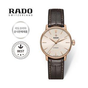 [스와치그룹코리아 정품] 가죽 시계 여성시계 R22865115