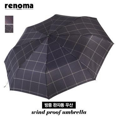 방풍 3단 완자동 우산 RSA-507