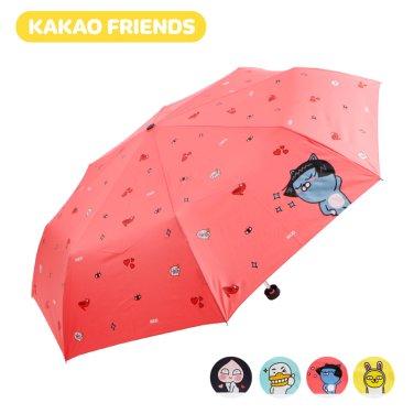 카카오프렌즈 55아이콘패턴 3단우산