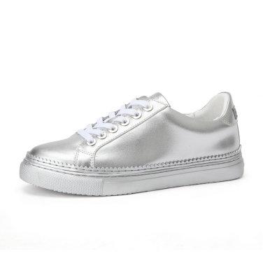 Million sneakers(silver) DA4DX18007SVX