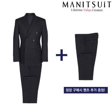 F/W 네이비 울혼방 스트라이프 슬림핏 스트레치 더블정장 + 팬츠 추가증정
