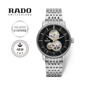 [스와치그룹코리아 정품] 스틸 시계 남성시계 R22894153
