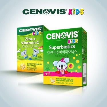 키즈 트윈스 징크C(60Z캡슐) + 키즈 수퍼바이오틱스(30포)