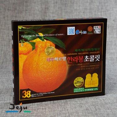 ◆하르방 한라봉초콜릿 228g(38개입) / 무료배송