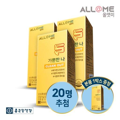 상품평이벤트) 본사직영 올앳미 쾌변 식이섬유 스틱 3박스(6주분)