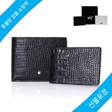 남성 반지갑 112615 MOCHA  / 몽블랑 정품 쇼핑백
