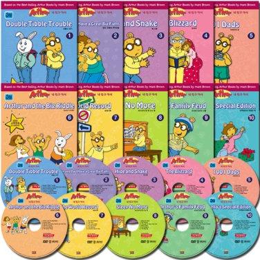 [DVD] 아서 Arthur 3집 10종세트 (총 60개 에피소드 수록)
