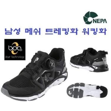 [네파] 키아로 엑스 트레일워킹화 (남) 7E17663