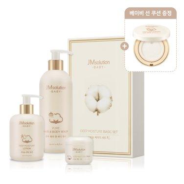 [공식] 베이비 고보습 베이직 세트 +베이비 선 쿠션 증정