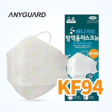 애니가드 방역용마스크(KF94) 대형 (1P*10개입)/무료배송