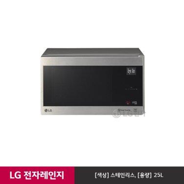 스마트 인버터 전자레인지 MW25S (스테인리스 / 향균 이지클린)