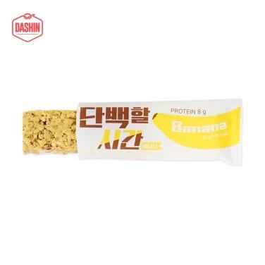 고단백 통곡물바 단백할 시간 바나나 2박스 (35g*20입) / 무료배송