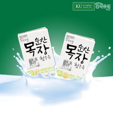 [건국]친환경 무항생제 순한목장첫우유 150ml*48팩