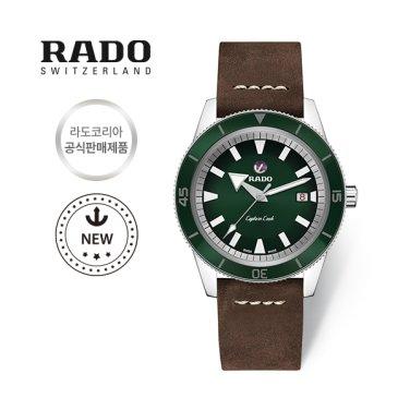[스와치그룹코리아 정품] 가죽 시계 남성시계 R32505315