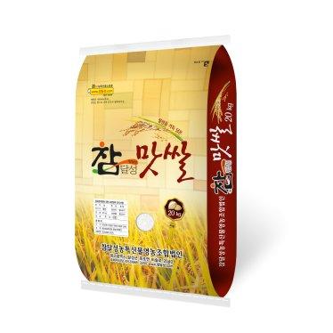 19년산 - 정성을 담은 참맛쌀(20kg*1포)무료배송