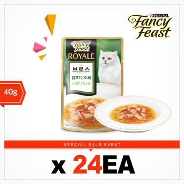 팬시피스트 로얄 브로스 닭고기와 야채  40G 24팩