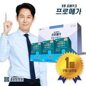 본사직영 프로메가 리얼오메가3 선물세트(3입) 1세트+쇼핑백 증정