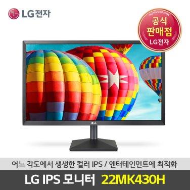 [LG] 22MK430H 54.6cm (게임모드 모니터 22형 / IPS패널 / 16:9 / Full HD 1920 x 1080 / 1000:1