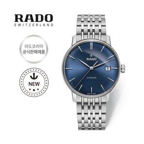 [스와치그룹코리아 정품] 스틸 시계 남성시계 R22860204