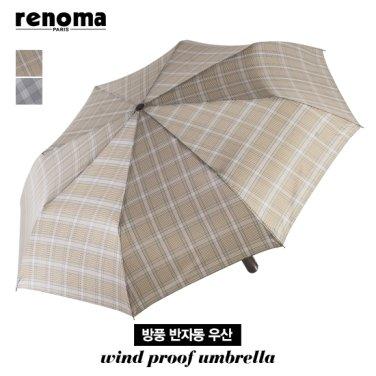방풍 3단 반자동 우산 RSA-508