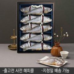 [HACCP인증]법성포 굴비천년 황제세트(10미 2.7kg이상)/롯데백화점 본점
