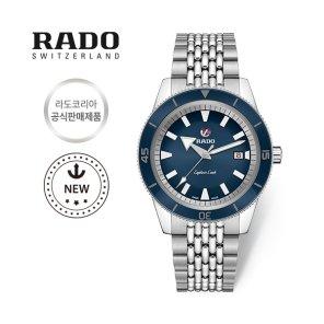 [스와치그룹코리아 정품] 스틸 시계 남성시계 R32505203