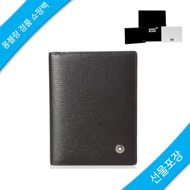 남성 카드지갑 38061 / 몽블랑 정품 쇼핑백