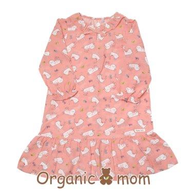 베러캣여아긴소아동원피스잠옷(MES2SW02)