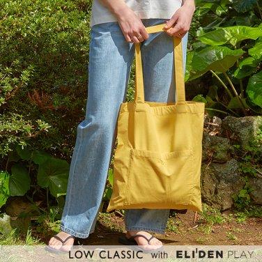 [로우클래식] 19 SUMMER LOCLE _ lc eco bag yellow (Z3LCI5BG104)