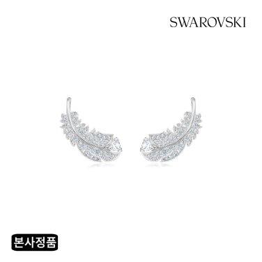 [본사정품] NICE 로듐 이어링 5482912