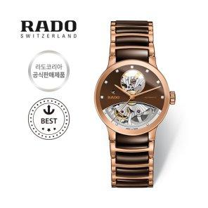 [스와치그룹코리아 정품] 세라믹 시계 여성시계 R30248712