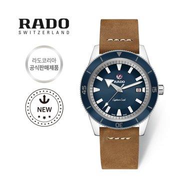 [스와치그룹코리아 정품] 가죽 시계 남성시계 R32505205