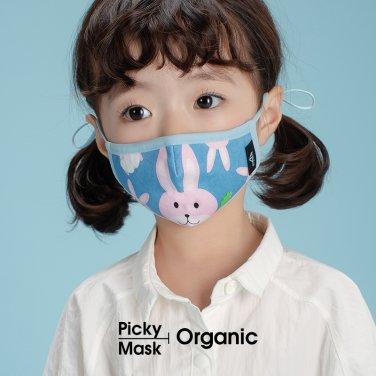 [피키마스크] 유아 어린이 KC 필터 오가닉 입체 마스크_라비
