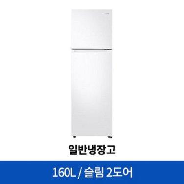 일반냉장고 RT17N1000WW [160 L]