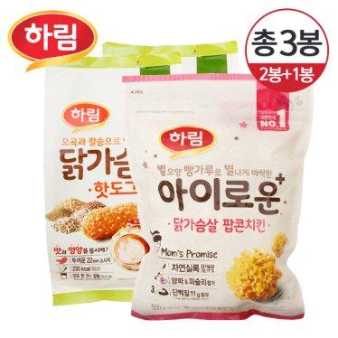 [하림치킨세트] 닭가슴살 핫도그 450g×2개+아이로운 닭가슴살 팝콘치킨 500g