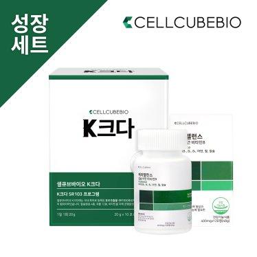 셀큐브바이오 케이밸런스+K크다 1개월(3BOX)