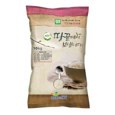 [급식계약업체]땅끝황토 하이아미(백미) 10kg