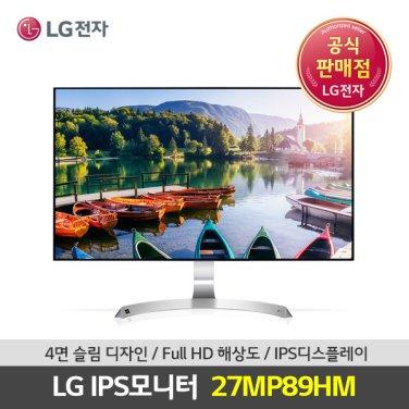 [LG] 27MP89HM (게임 모드 모니터 27형/ IPS패널 / LED백라이트 / 1920x1080 / 1000:1)