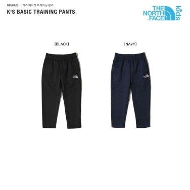 KIDS BASIC TRAINING PANTS 키즈 베이직 트레이닝 팬츠 [NP6KK03]