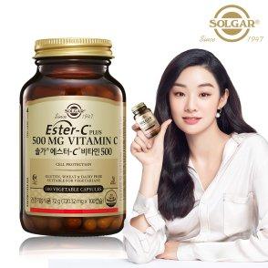 에스터C 비타민C 500mg (100캡슐/3개월10일)