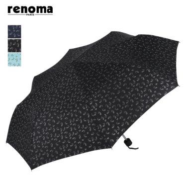 3단 우산 RSM-801