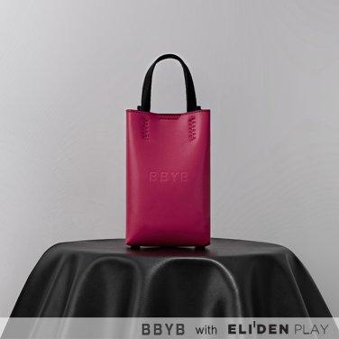 [비비와이비] BBYB BRUNI Micro Mini Bag (Pink Peacock) (09I3210BCP)