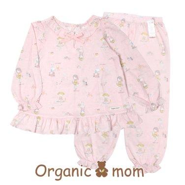 엘리샤여아긴소아동잠옷(MES1SW01)
