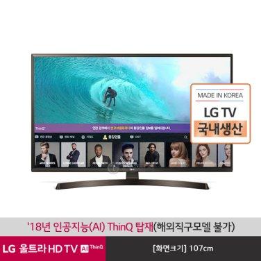 LG 울트라 HD TV 43UK6820E (스탠드/벽걸이형/단품명 43UK6820ENF)