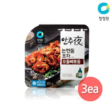 청정원 안주야(夜) 논현동 포차스타일 오돌뼈볶음 160g x 3팩
