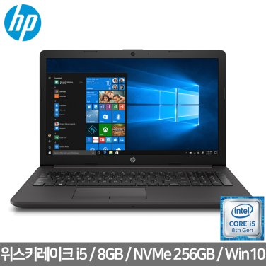 HP 250 G7-8NV2WP 인텔 i5-8265U/8GB/NVMe256GB/Win10