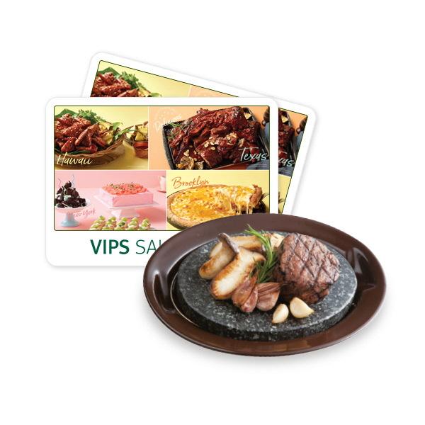 (VIPS) [2인]평일 디너/주말 샐러드바 2인(얌스톤 안심 스테이크 1개 포함)