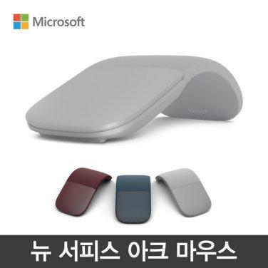 서피스 아크마우스 (Surface Arc mouse)
